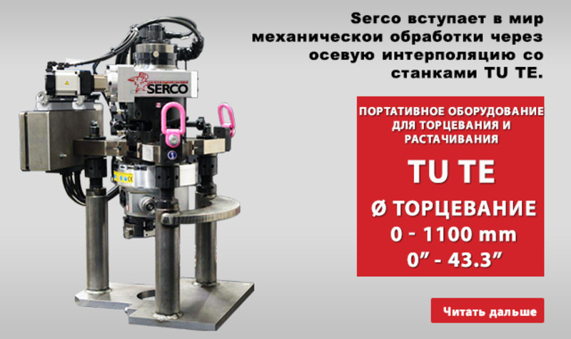 TU-TE-Portable-facing-and-boring-equipement-with-brushless-electric-motor-ru.jpg